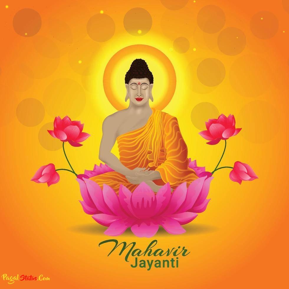 Mahaveer Jayanti 2021 Status Video