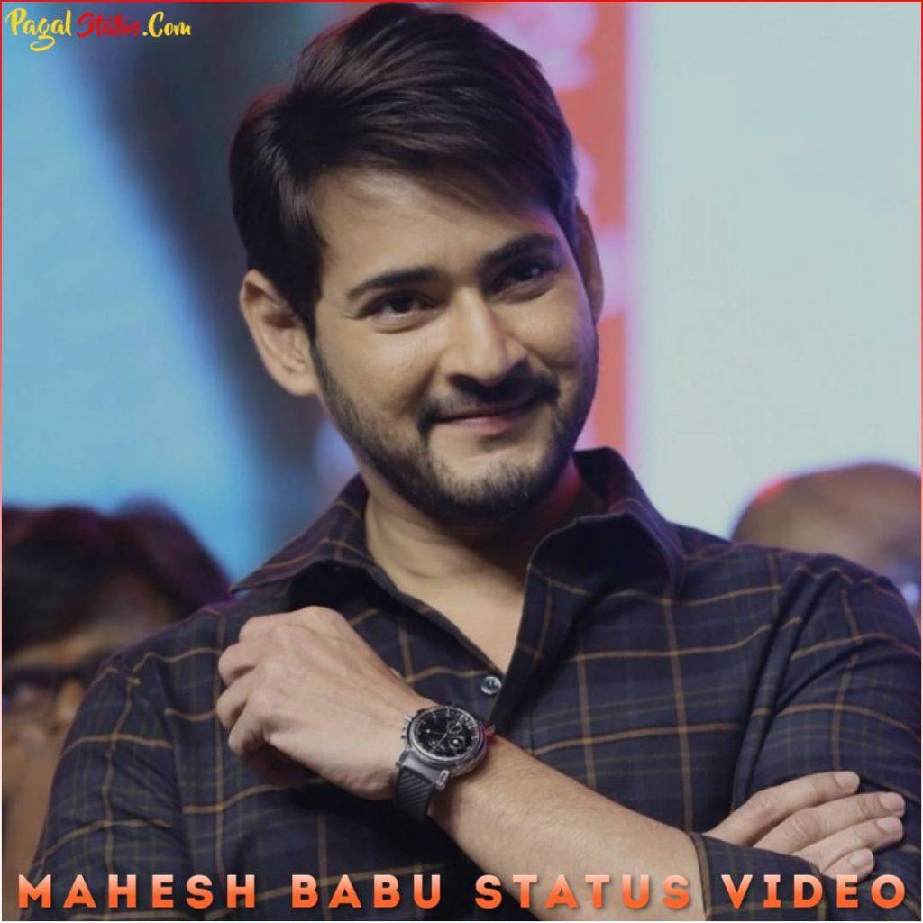 Mahesh Babu Attitude Status Video