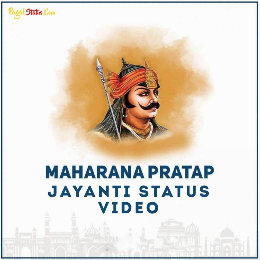 Maharana Pratap Jayanti 2021 Status Video