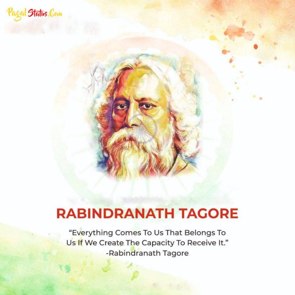 Rabindra Jayanti 2021 Status Video