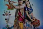 Radha Krishna Love Romantic Status Video