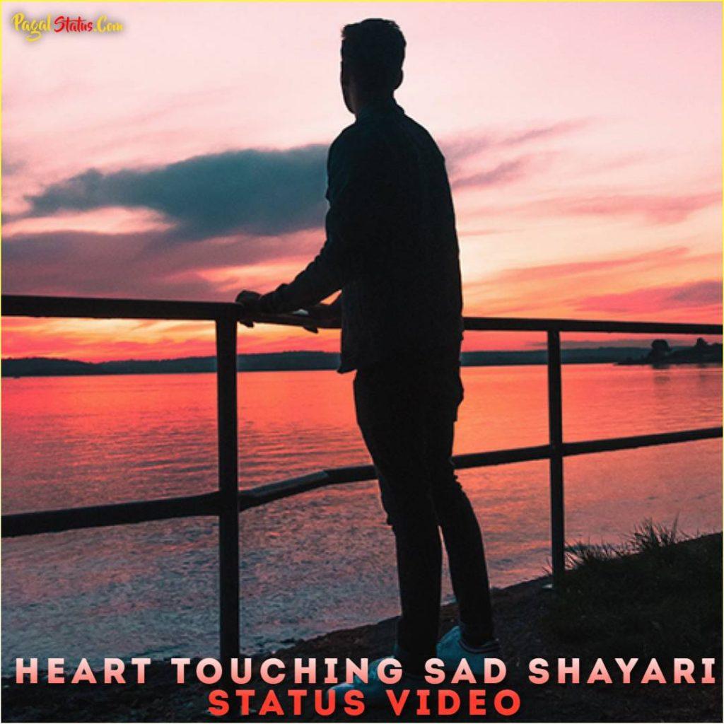 Heart Touching Sad Shayari Status Video