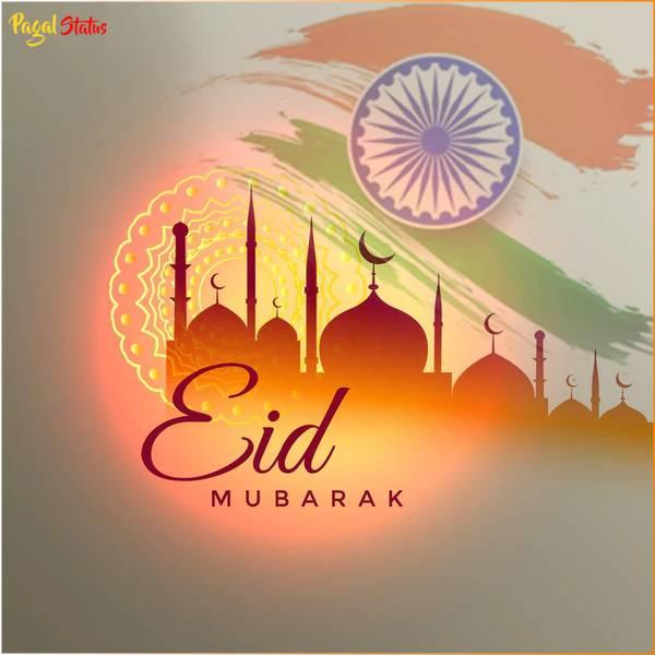 Eid Al-Adha 2021 Whatsapp Status Video