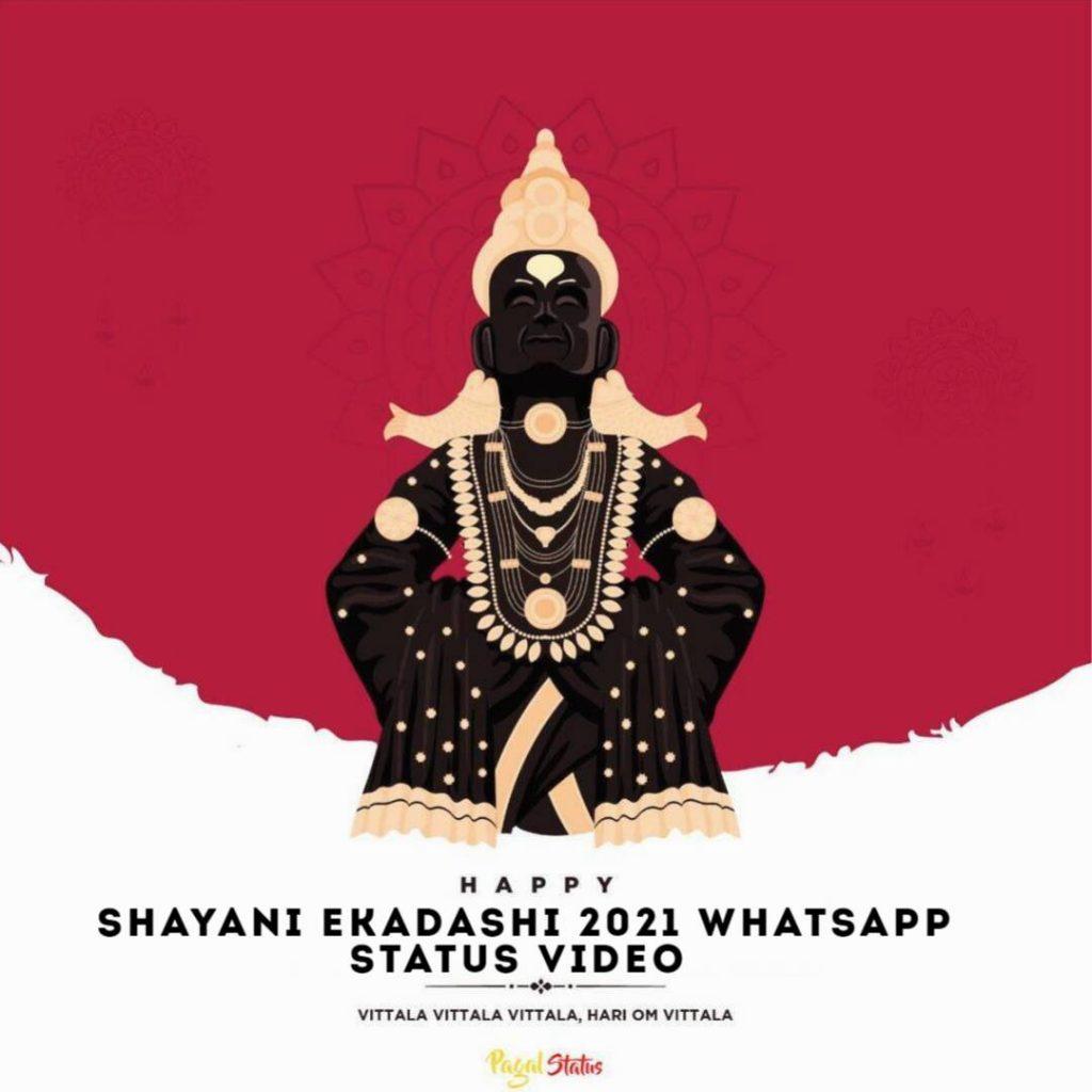 Shayani Ekadashi 2021 Whatsapp Status Video