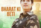 Bharat Ki Beti Independence Day Whatsapp Status Video