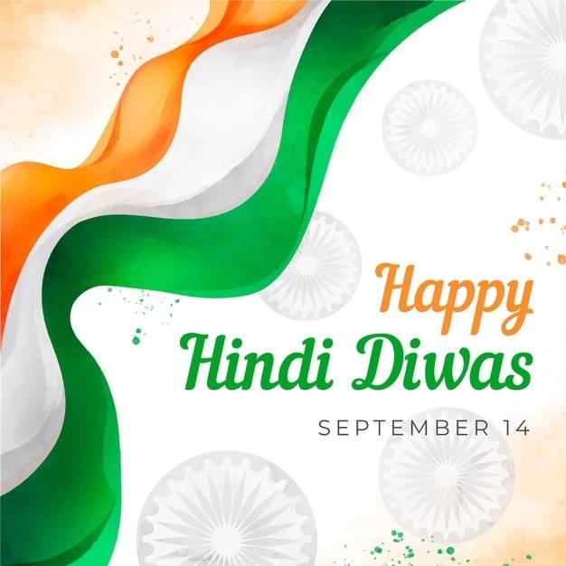 Hindi Diwas 2021 Whatsapp Status Video