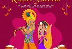 Radha Ashtami 2021 Whatsapp Status Video