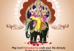 Vishwakarma Puja 2021 Whatsapp Status Video