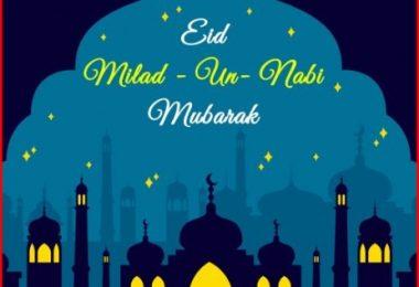 Eid E Milad UN Nabi 2021 Whatsapp Status Video