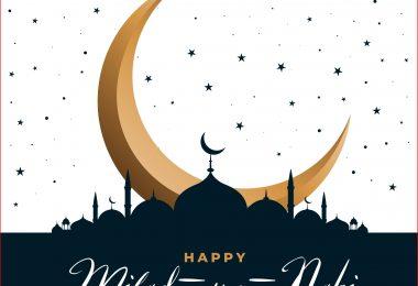Eid Milad un Nabi 2021 Full Screen Whatsapp Status Video