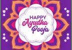 Happy Ayudha Pooja Whatsapp Status Video