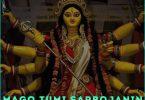 Mago Tumi Sarbojanin Durga Puja Whatsapp Status Video