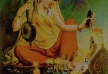 Mirabai Jayanti Whatsapp Status Video