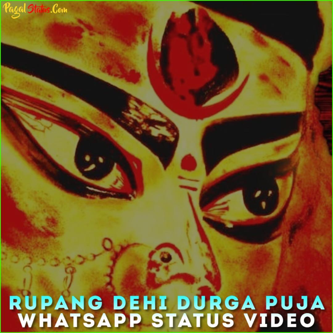 Rupang Dehi Durga Puja Whatsapp Status Video
